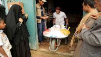الفاو : 75% من سكان اليمن بحاجة إلى المساعدات الإنسانية والحماية