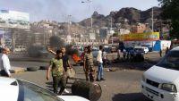 توسع حركة الاحتجاجات بعدن في يومها الرابع ضد غلاء المعيشة