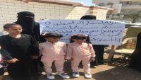 وقفة احتجاجية لأمهات المخفيين قسراً لدى قوات إماراتية في عدن