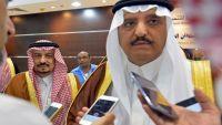 أول تعليق من الأمير أحمد بعد جدل تصريحه عن الملك.. وردود