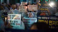 العفو الدولية تدعو كوريا الجنوبية لمعالجة مطالبات اللاجئين اليمنيين في جيجو (ترجمة خاصة)