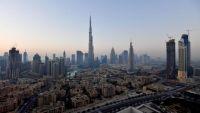 باكستان تطارد 150 مليار دولار غسلت في الإمارات