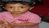 العثور على جثة طفل مقتولاً في عدن بعد ساعات من اختفائه