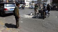 مسلحون يختطفون أحد موظفي الهجرة الدولية في صنعاء