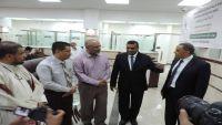 افتتاح فرع مصرف اليمن والبحرين الشامل بسيئون