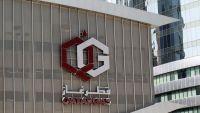 قطر غاز تعلن عن اتفاقية لتزويد شركة صينية بالغاز الطبيعي المسال لمدة 22 عاما