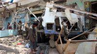 الأمم المتحدة تدعو التحالف العربي لمعاقبة المسؤولين عن استهداف المدنيين في اليمن