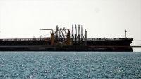 كوريا الجنوبية توقف إستيراد النفط من إيران