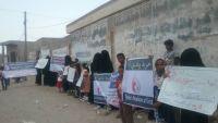 أمهات المختطفين بالحديدة يطالبن بالكشف عن مصير