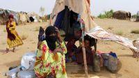 نزوح أكثر من 3 آلاف يمني من قرى الدريهمي والحديدة