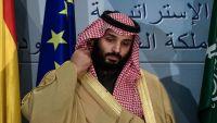 صندوق الثروة السعودي يقترض 11 مليار دولار