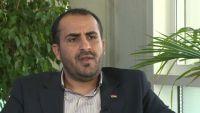 ناطق الحوثيين: تصريحات وزير الخارجية الأمريكي مناقضة لتقرير الخبراء