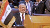 مشادة عراقية سعودية حول الأوضاع في اليمن وحكمة الملكة بلقيس