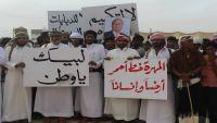 أبناء المهرة: تلويح السعودية بورقة الإرهاب ذرائع للنيل من أمن واستقرار المحافظة
