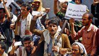 اليمن بين انقلاب عسكري وصراع