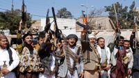 الحوثيون يشكلون لجانا لحشد المقاتلين في أمانة العاصمة ابتداء من اليوم