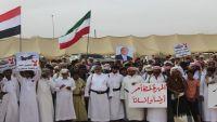 عودة الاحتجاجات في المهرة والحريزي يحذر من تحويل السواحل لمعسكرات سعودية