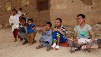 فايننشال تايمز: حرب اليمن تخلق جيلا ضائعا من الأطفال