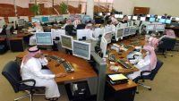 8 مليارات دولار خسائر في يوم صعب على الأسواق العربية