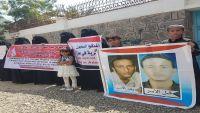 وقفة احتجاجية لرابطة أمهات المختطفين أمام مفوضية الأمم المتحدة في عدن