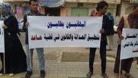 العفو الدولية: 24 يمنيا من الطائفة البهائية يواجهون خطر الإعدام في صنعاء