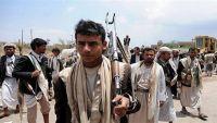 في الذكرى الرابعة لسقوطها بيد الحوثيين.. عمران.. قتل وخوف وجوع
