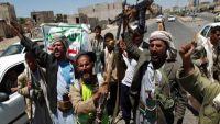 في ذكراها الرابعة.. اليمنيون يستذكرون 21 سبتمبر