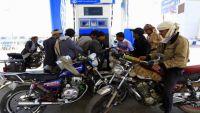 سكان صنعاء يعانون لتحصيل الوقود مع استمرار معركة الحديدة