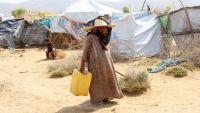 الأمم المتحدة: نزوح أكثر من 76 ألف أسرة من الحديدة