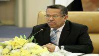بن دغر يصل القاهرة لافتتاح ورشة عمل تنظمها اللجنة الاقتصادية