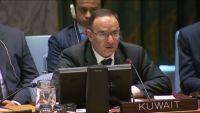 الكويت: الأوضاع الإنسانية وصلت في اليمن إلى درجة غير مسبوقة من المعاناة