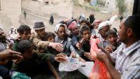 الأمم المتحدة: هزمنا في حربنا على المجاعة باليمن