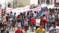 مسيرة جماهيرية لمجلس الحراك الثوري في عدن للتنديد بالتحالف والشرعية