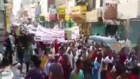 """مظاهرات بعدن تندد بـ """"الاحتلال"""" السعودي الإماراتي"""