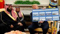تصاعد حدة الجدل في الخارجية الأمريكية حول الدعم العسكري للسعودية (ترجمة خاصة)