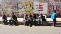 أطفال اليمن.. من المدارس إلى العمل والتسول