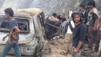 الحكومة تحذر من مسلسل فوضى في عدن جارٍ تنفيذه لأغراض خبيثة