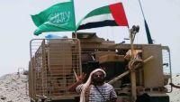 مركز دراسات : تنافس سعودي إماراتي في اليمن أدى إلى إضعاف الشرعية