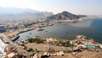 اجتماع في عدن يناقش تسهيل التجارة في اليمن