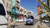 نقابة الصرافين في عدن تدعو إلى إضراب شامل غدا الأربعاء
