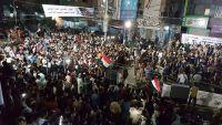 الآلاف يشاركون في إيقاد شعلة ثورة 26 سبتمبر في تعز
