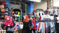 البنك الدولي يحذر من الانهيار الاقتصادي بغزة