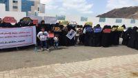 عشرات المعتقلين ينفذون إضراباً عن الطعام في سجن بئر أحمد بعدن