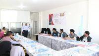 التنمية المستدامة تنفذ ورش عمل في عواصم الأقاليم اليمنية