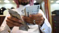 السعودية تتوقع عجزا بـ34.1 مليار دولار في موازنة 2019