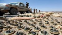 موقع أمريكي يكشف عن استخدام الحوثيين للألغام بشكل واسع في اليمن (ترجمة خاصة)