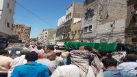 تشييع مهيب لرئيس جمعية الإصلاح  الخيرية في عدن