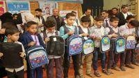 """تدشين """"مهرجان العودة إلى المدرسة"""" في إب دعما للأيتام وذي الفئات الخاصة"""