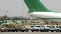 إغلاق مطار الخرطوم الدولي بعد اصطدام طائرتين (صور)