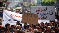 مجاعة في اليمن... خبز وشاي للبقاء على قيد الحياة